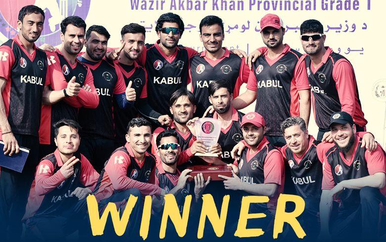 Ghafari, top-order hand Kabul the Provincial Grade I Title